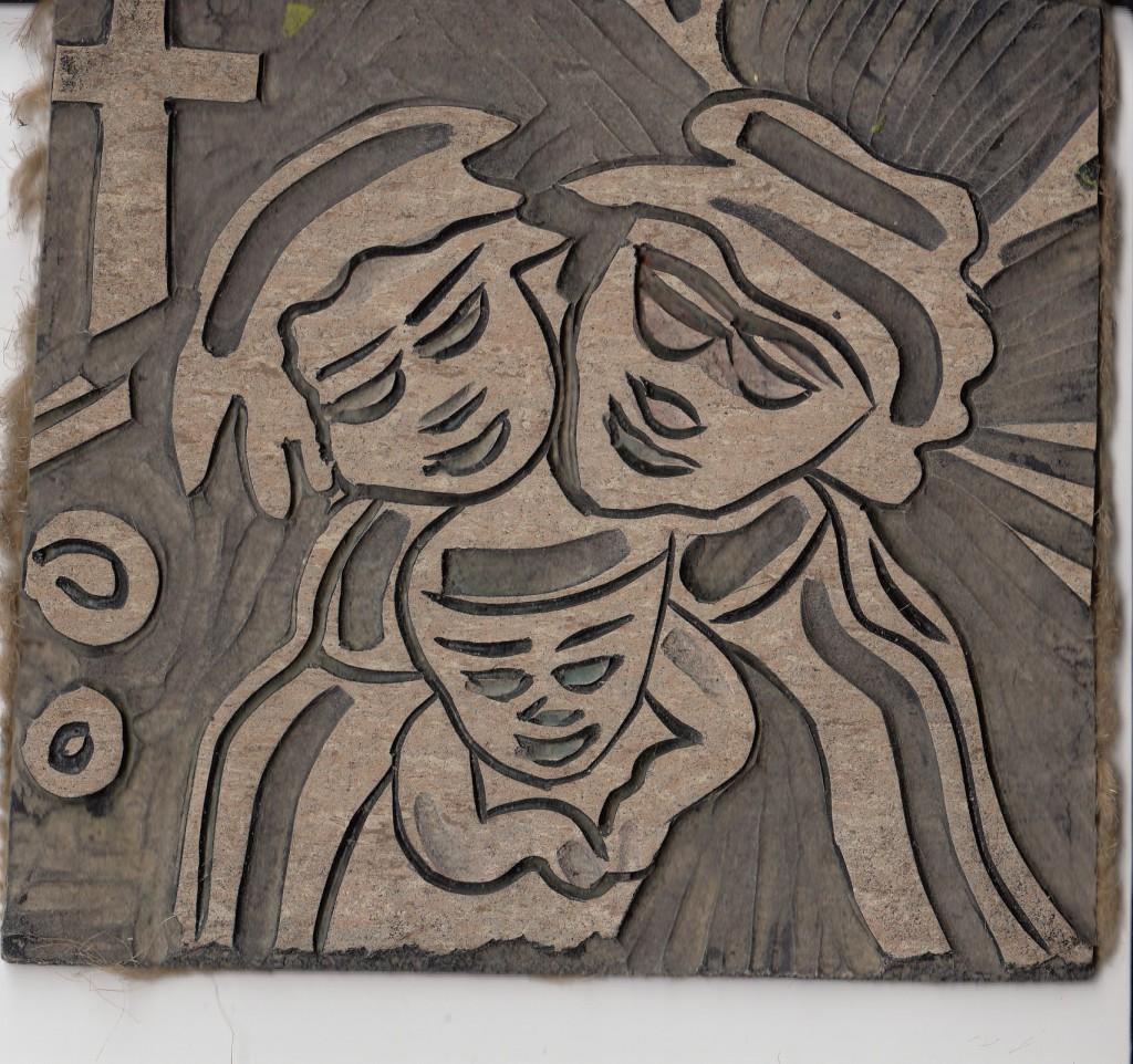 EVA Maria 2 13,9 x 12,5 cm